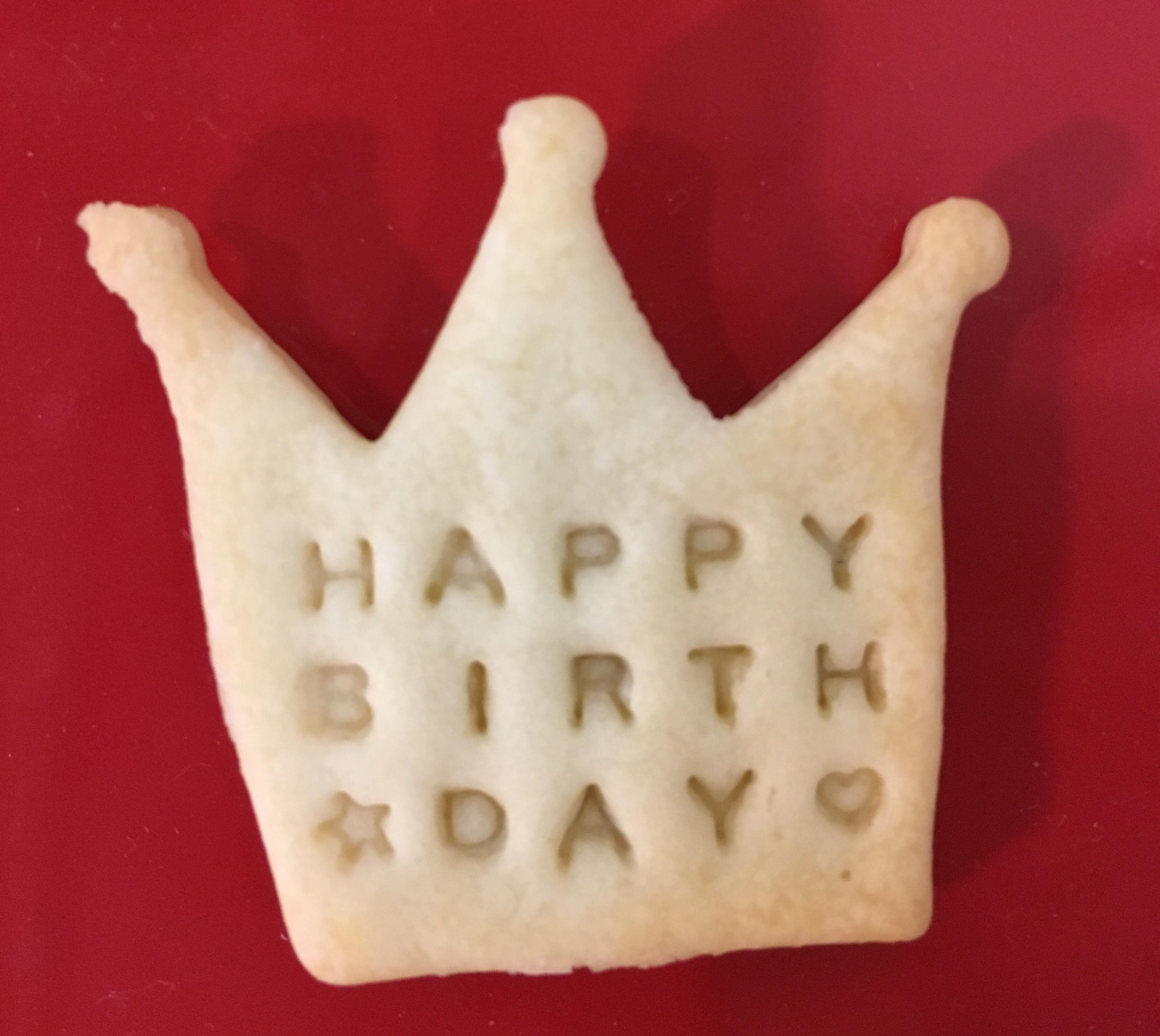 お誕生日の方にクッキープレゼント